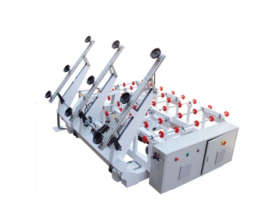 Ruilong Single Flip Loading Machine
